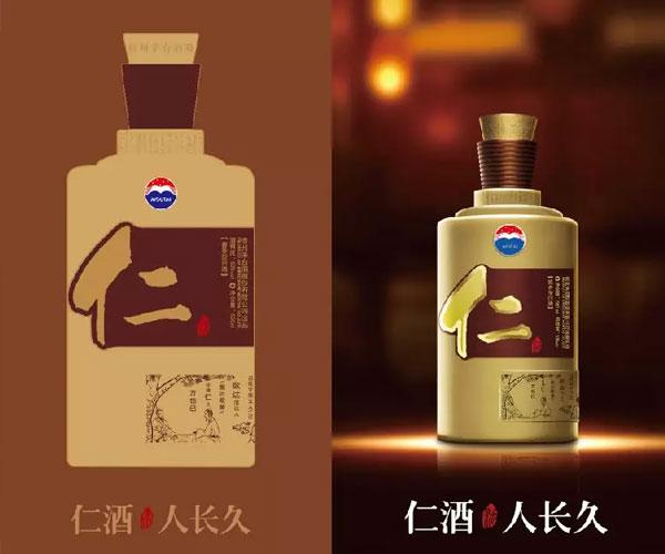 """仁酒,以儒家""""仁""""文化为核心理念的酱香白酒"""
