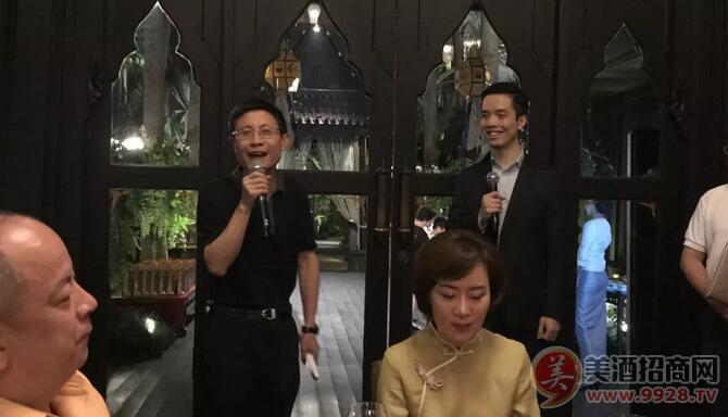 贵州茅台酒进出口公司董事长安怀伦发表致辞