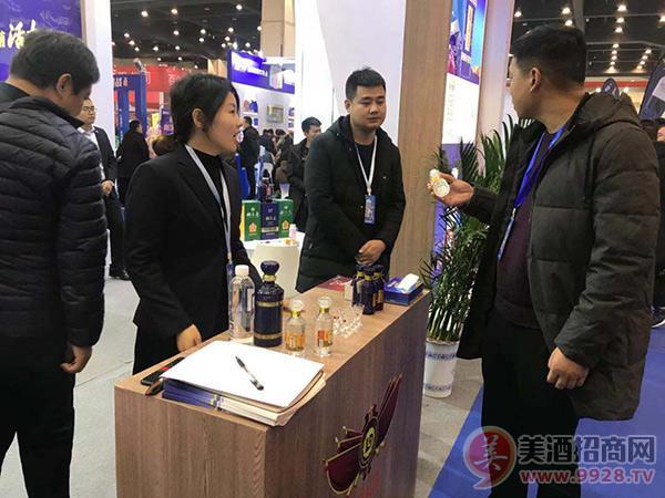 湖北稻花香酒业闪耀2018华糖万商领 袖大会