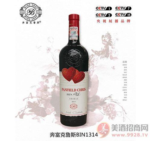 奔富克鲁斯葡萄酒