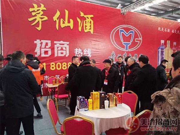 茅仙酒重磅亮相2018第五届商丘食品博览会