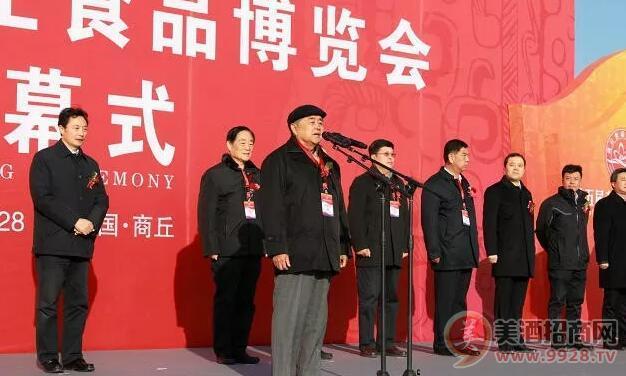 中国食品工业协会会长石秀诗宣布开幕