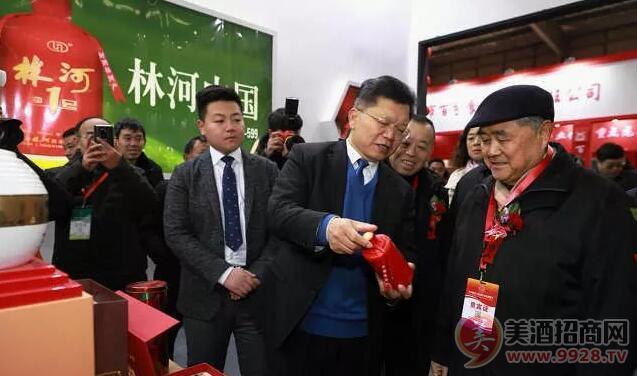 中国食品工业协会会长石秀诗赞誉林河美酒