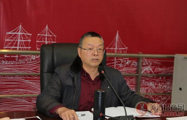 博大公司黨支部召开关于集中整治领导利用公司资源谋取私利问题工作会议