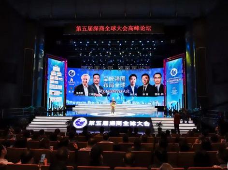 泸州老窖林锋:以民族品牌精神,让世界品味中国