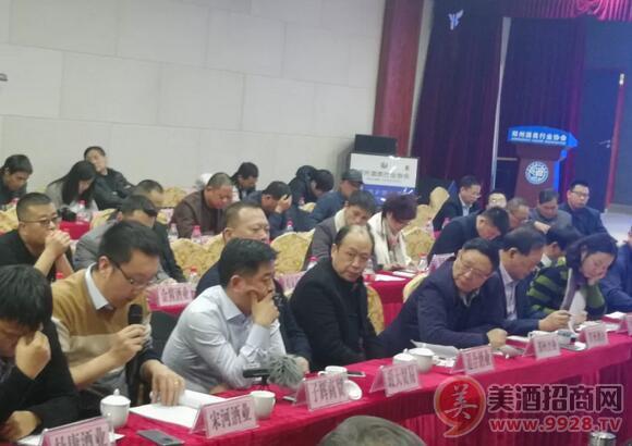 真抓实干,共建共赢,郑州市场大有可为!