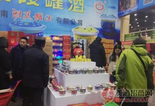 朗陵罐酒系列产品惊艳第九届郑州年博会