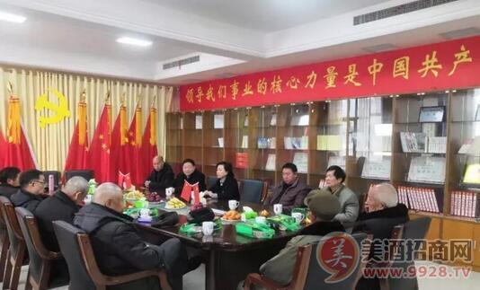 豫坡集团召开2019老座谈会