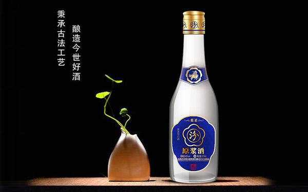 【发现美酒】汾酒光瓶酒,蓝柔汾原浆酒