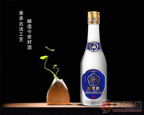 蓝柔汾原浆酒