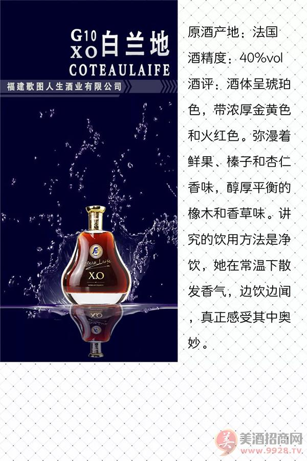 歌图人生洋酒