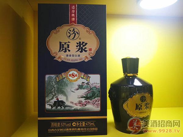 汾酒集团汾原浆酒2019春糖招商火爆