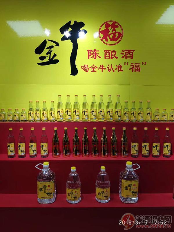 2019成都春糖会金牛福陈酿酒大放异彩