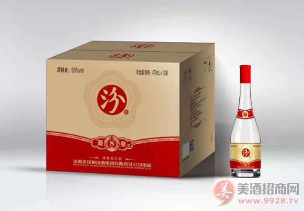 汾酒原浆酒8