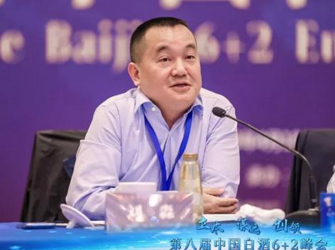 刘淼论道金陵: 文化是中国白酒高质量发展核心驱动力