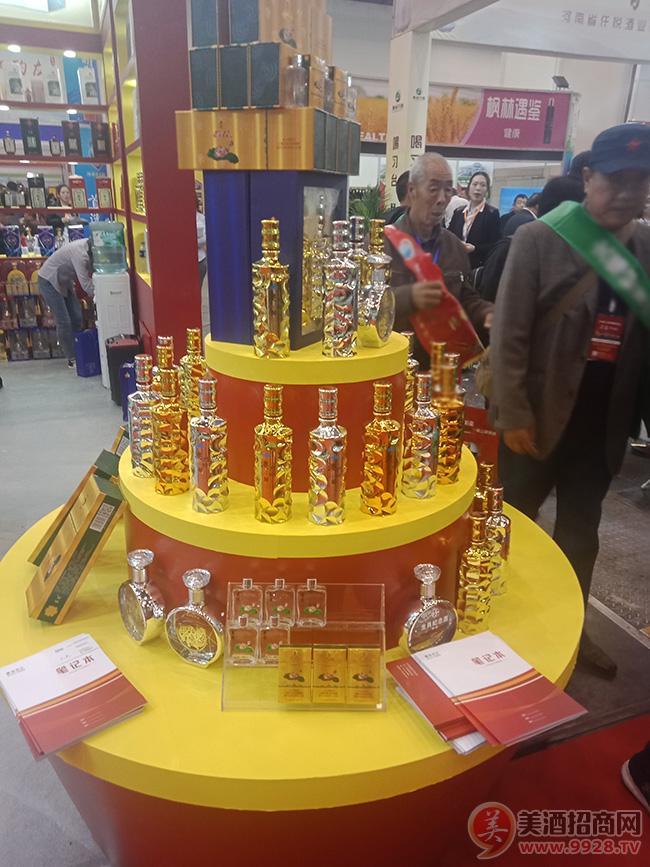 河北冀道酒业有限公司引燃2019郑州糖酒会