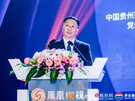 """李保芳致辞中国酒业峰会:""""专注做事,创新找事,抱团成事!"""""""