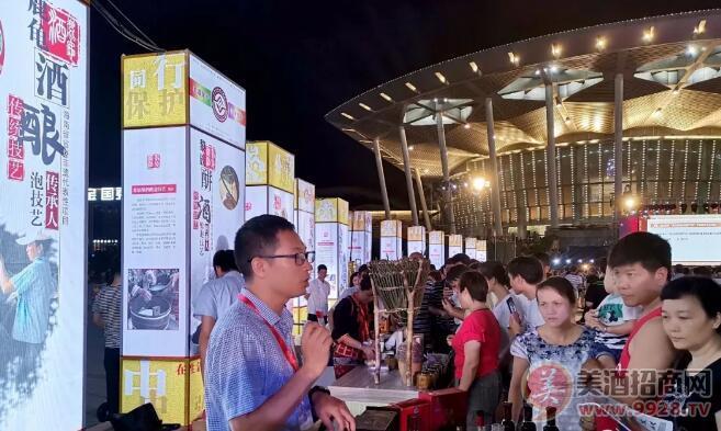 """椰岛鹿龟酒亮相2019年""""文化和自然遗产日"""" 海南省非遗宣传展"""