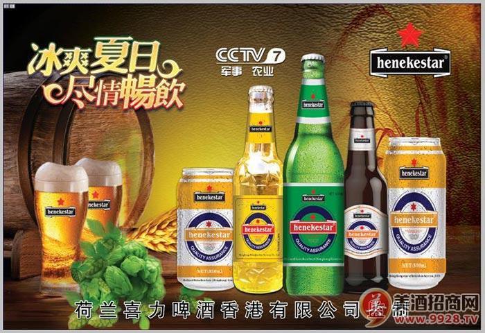 绿草地啤酒