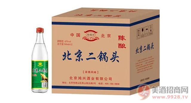 鸿兴北京二锅头陈酿酒