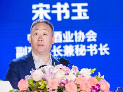 宋书玉:酒都建设要实现一二三产业协同发展