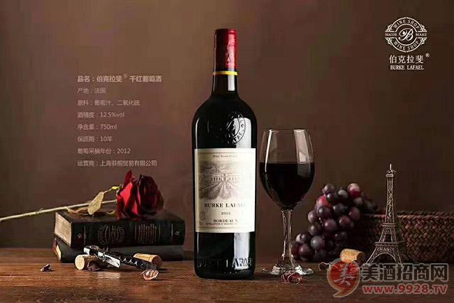 伯克拉斐葡萄酒