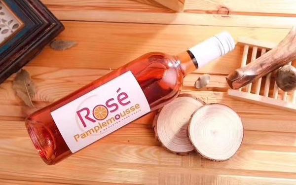 【发现美酒】法国玫瑰西柚红葡萄酒,夏日里的清凉