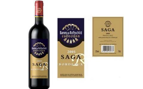 拉菲红酒的历史