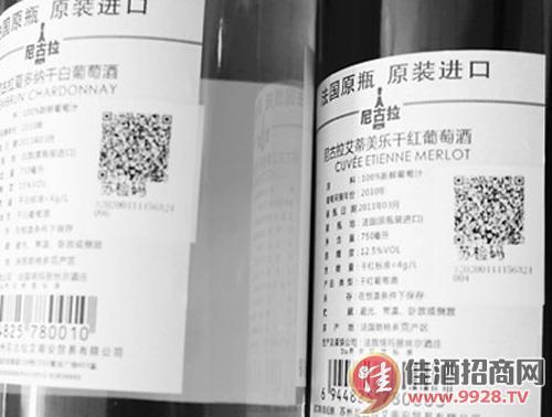 想知道进口红酒的真假 扫扫二维码就知道了 -中