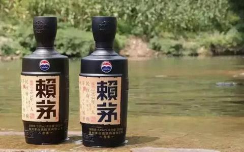 赖茅,赤水河畔的酱香传承