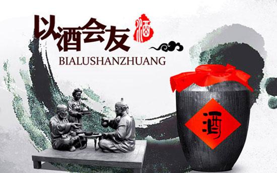 细数酒文化的八种内涵 -中国美酒招商网【www.9928.tv