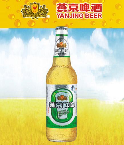 燕京啤酒怎么样?
