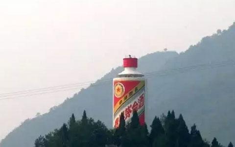 关于7层楼高的茅台酒瓶的小故事