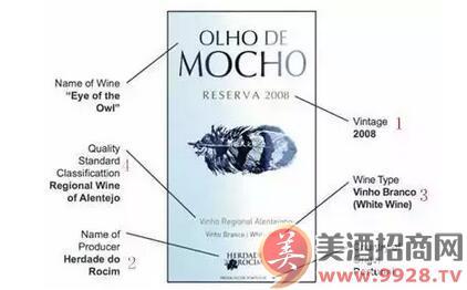 大众葡萄酒产国的酒标正确解读方法【图文】