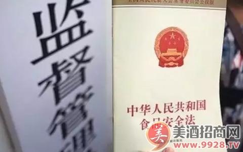 【经销商必读】为什么进口葡萄酒要贴中文背标?