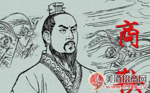 【酒历史】秦国对酒的管理