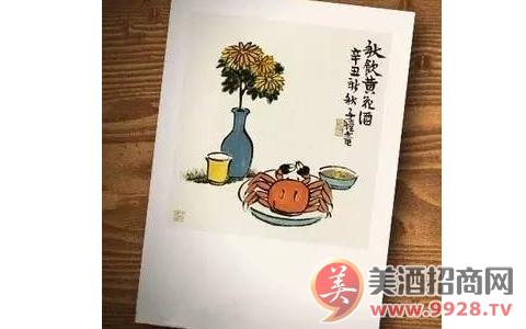 陆文夫:君子在酒不在菜也