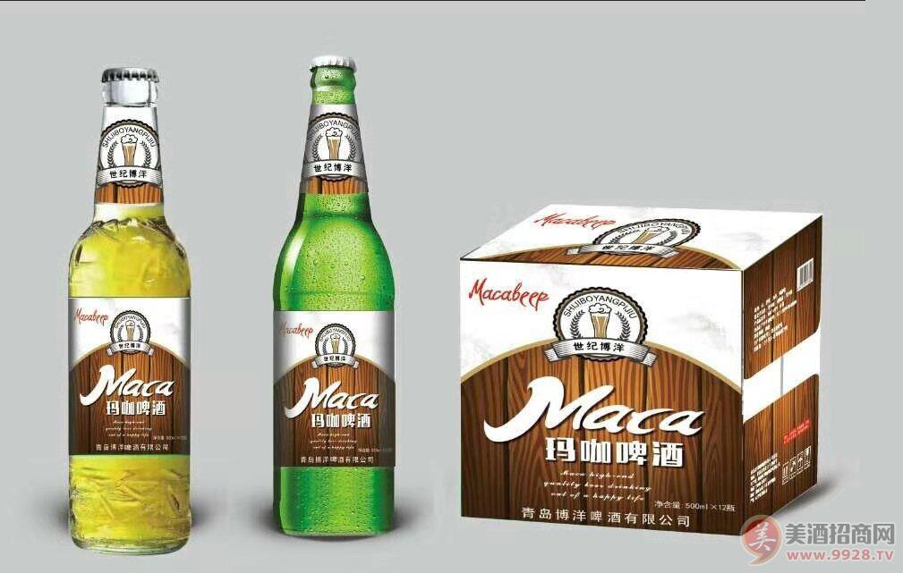 玛咖啤酒哪家好,青岛博洋玛咖啤酒怎么样?