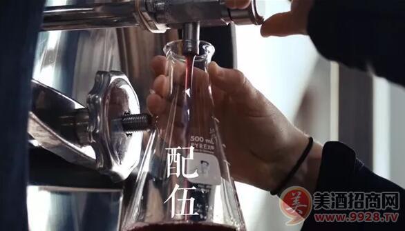 善果树莓酒