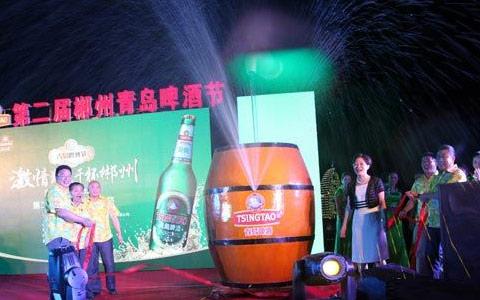 郴州第二届青岛啤酒节7月19日晚激情开幕