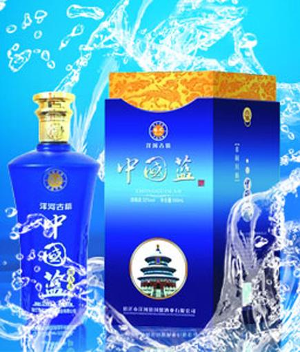 洋河国鼎中国蓝 利润惊人的酒水加盟