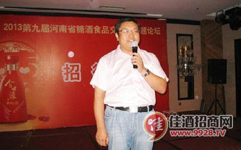 """今世缘冠名的""""中国酒商新商机""""论坛成功举行"""