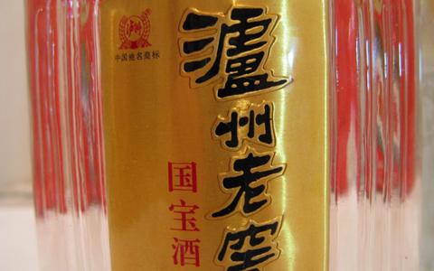 这款浓香型白酒产品不错