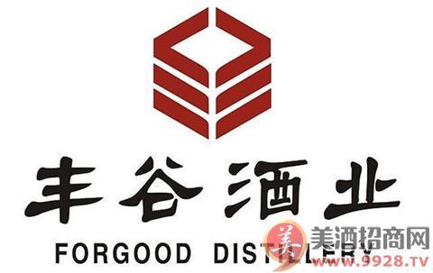 丰谷酒业举行经销商大会宣布全年计划