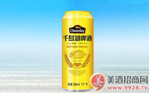 杭州千岛湖啤酒吉祥物征集大赛 奖项丰厚