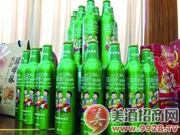 青岛啤酒推出专属订制酒