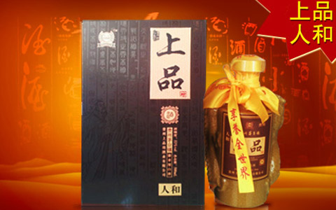 酱香型白酒知名品牌 代理赚钱的品牌
