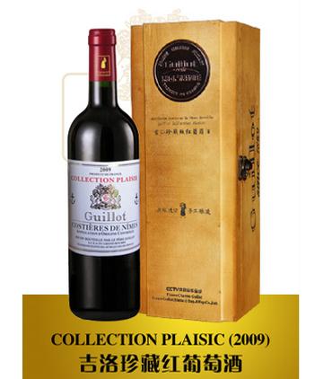 法国红酒代理加盟要多少钱?