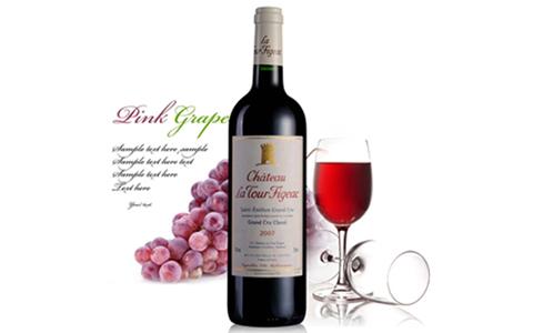 法国红酒品牌