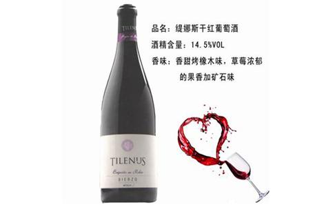 法国百年红酒品牌招商